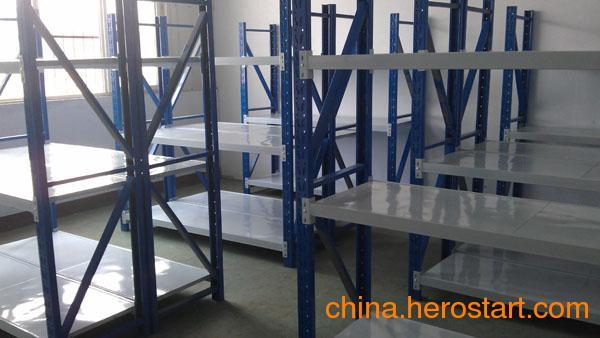 供应济源仓储货架,郑州仓储货架厂