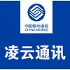 供应特价提供青岛手机号,青岛移动手机号,青岛手机号码,888888精品手机号