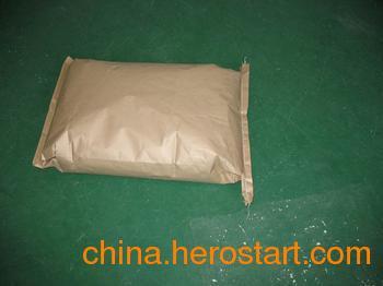 供应湖北武汉无水硫酸镁卖厂家价格便宜质量好