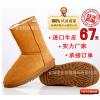 供应UGG 雪地靴 厂家批发 直销 5825 中筒 真皮 靴子 时尚
