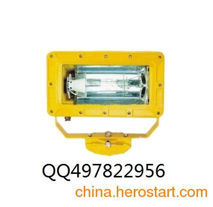 供应  深圳BFC8100防爆外场强光泛光灯