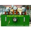 电玩城注册送6元现金广东金中液压系统改造|液压站设计|厂家直销