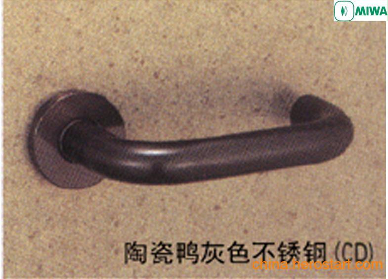 供应美和门锁64执手锁