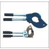 供应剪电缆专用四川电缆剪刀,电缆钳,厂家直销,价格最低!