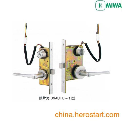 供应日本(MIWA)美和门锁U9AUTU-1型电控锁