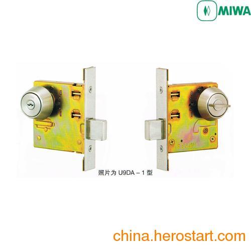 供应日本(MIWA)美和门锁U9DA-1型单闩锁