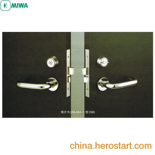 供应日本(MIWA)美和门锁U9LA64-1型执手型匣锁
