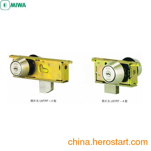 供应日本(MIWA)美和门锁U9TRF-4型强化玻璃门用锁