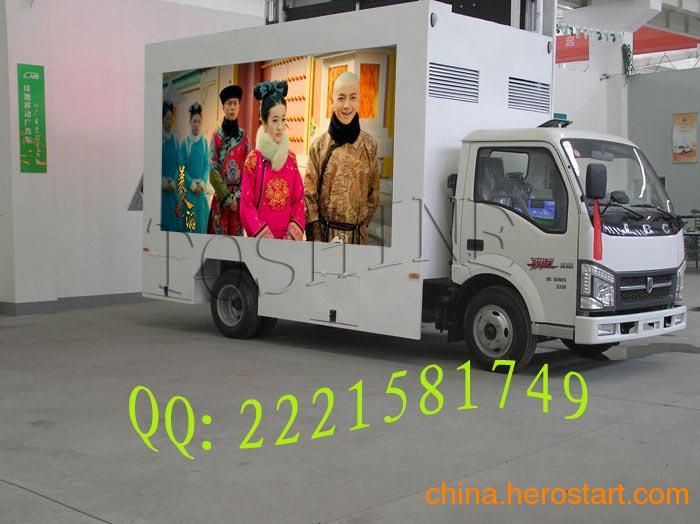 供应LED广告车  LED宣传车 LED舞台车郑州厂家顶级制造
