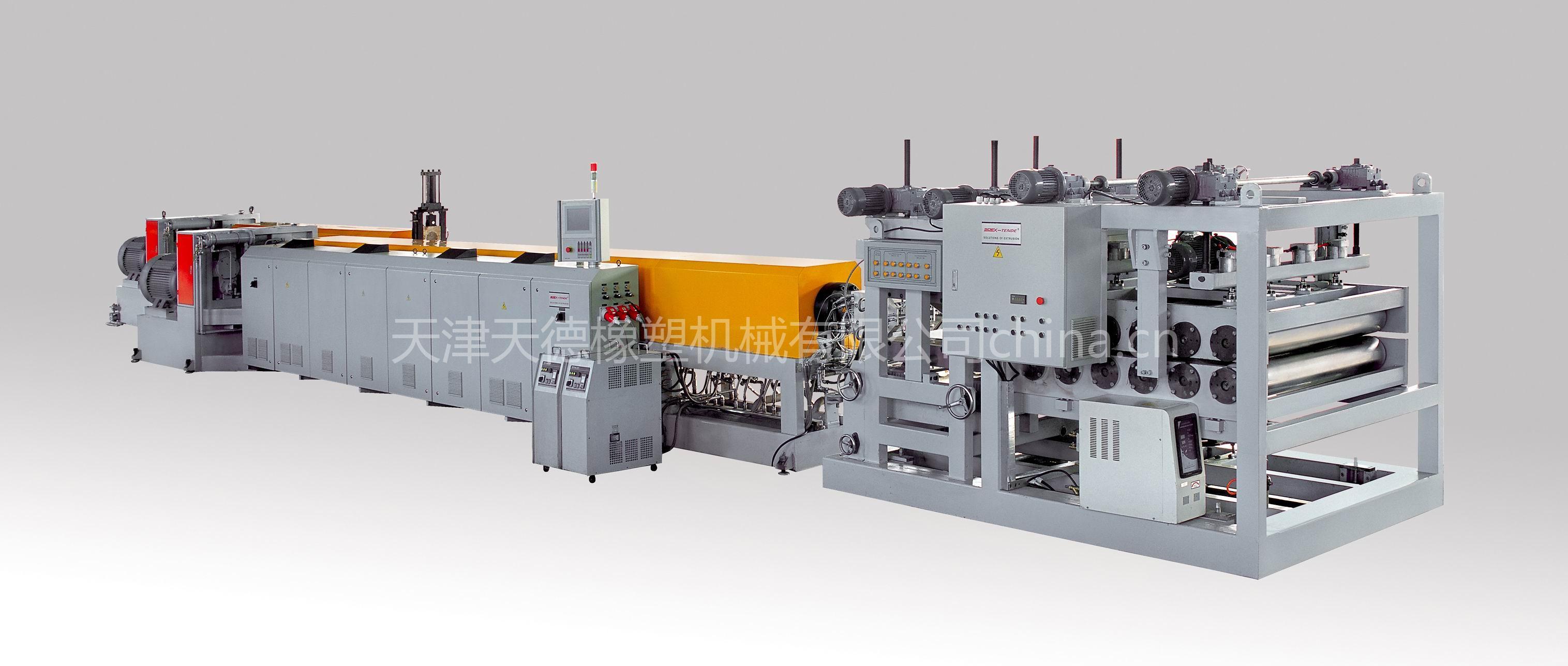XPS保温板生产线,塑料机械设备