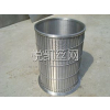 供应表胶压力筛鼓,柱形筛框,纤维滤筒