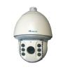 供应网络标清红外高速智能球LH57-20RN36P-a-Ir10