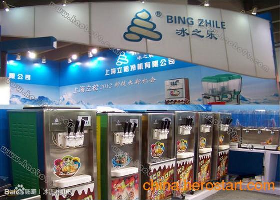 供应冰淇淋机|冰淇淋机|冰激凌机|雪糕机|制冰机|