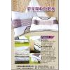 全国专业保健枕|保健枕价格|供应碧玺颗粒助眠磁疗保健护颈枕|托玛琳枕|保健枕品牌