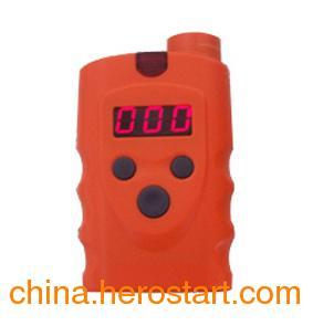 供应氢气检测仪价格