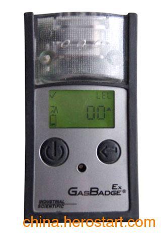 供应矿用氢气检测仪GBPro(带有煤安认证)