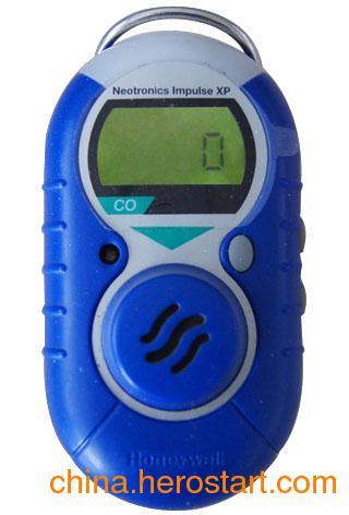 供应美国XP-H2氢气检测仪