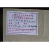 供应江苏离型纸厂 双塑双硅纸 牛皮纸 单塑单硅离型纸 太仓吉翔宝