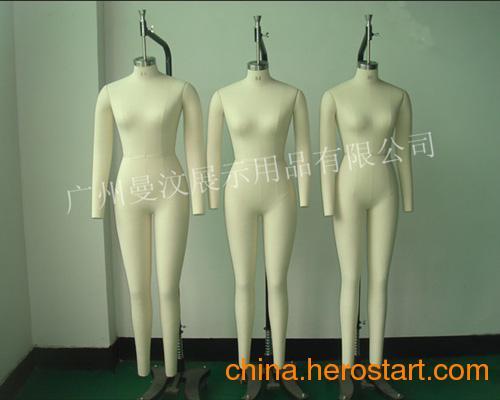 供应试衣公仔,立裁人台,试衣人台,广州市地区模特供应