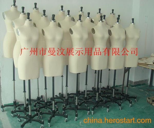 供应山东板房制衣模特,杭州服装模特供应商,山东服装打板模特