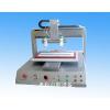 供应奥松AS-551双对点胶机,UV胶点胶机,环氧树脂点胶机