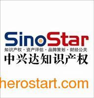 供应广州无形资产评估增资融资,贷款转让