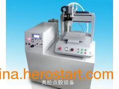 供应奥松AS-8000AB实用经济型双组份灌胶机