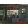 供应河南郑州市天然气液化气检测机构单位