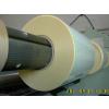 【现货供应】杜邦帝人TEONEX PEN膜 Q51厚度0.006-0.125mm