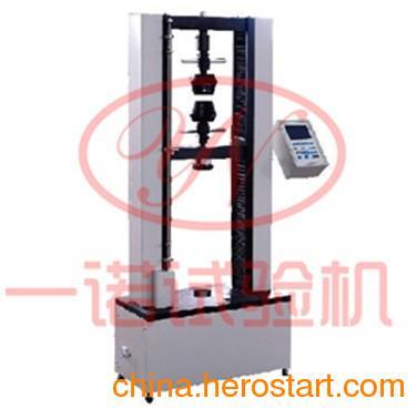 供应无纺布拉力试验机钢绞线拉力试验机