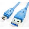 供应usb3.0移动硬盘数据线