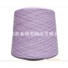 供应山羊绒线正品24支羊绒纱线 特价促销羊绒线 貂绒线手编 机织毛线