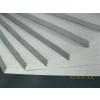 供应武汉市硅酸铝板 硅酸铝管 硅酸铝毡 硅酸铝棉 硅酸铝绳