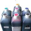 供应万能打印机耗材墨水-环保七色彩印墨水-厂家直销