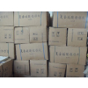 供应武汉市硅酸镁板 硅酸镁管 氧化铝板