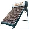 供应真空管太阳能热水器