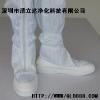 供应防静电长筒靴 防静电硬底靴 防静电靴
