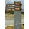 供应云南景区钢架结构指示牌