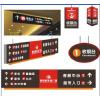 供应云南各类商场吊牌灯箱指示标识系统定制