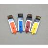 供应USB版日本IPTV高清播放器