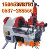 供应(2寸 3寸 4寸 6寸)电动套丝机 厂家直销