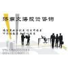 供应代写潍坊冷库建设可行性研究报告|可提供甲乙丙级资质