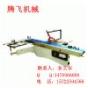 供应专业生产木工裁板锯 木工推台锯 精密推台锯 配套的木工加工设备 价格优惠