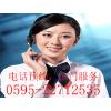供应泉州惠而浦空调售后维修清洗电话『专业专注,品质服务』