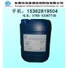 供应锅炉水质软化剂、锅炉水系统防垢剂、防止水管结垢的材料