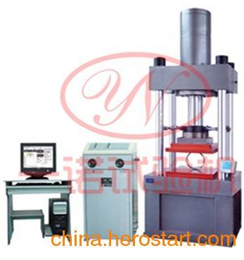 供应YAW-3000特惠微机控制钢管压力试验机