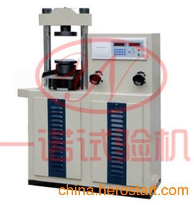 供应特价水泥抗折抗压试验机YAW-100/300型