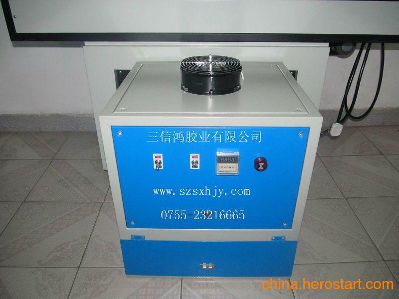 供应:深圳市UV胶固化烤箱,福田UV紫外线设备,东莞紫外线烤箱,石岩UV设备,龙华东莞UV固化炉