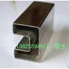 供应不锈钢方形凹槽管