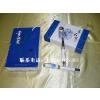 供应陕西省学校周年庆典商务礼品青花瓷四件套厂家销售 青花瓷笔